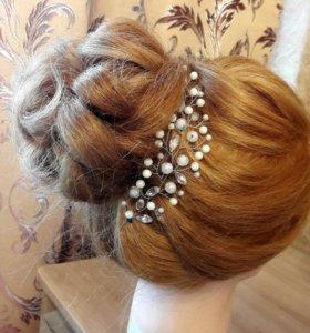 Веточка украшение для волос