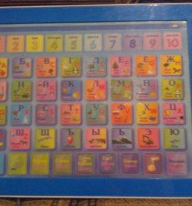 Обучающая электронная азбука
