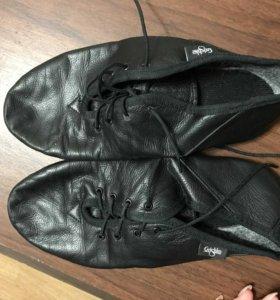 Джазовые ботинки