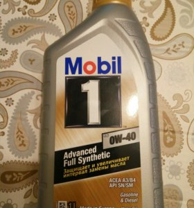 Mobil1 0w40/5w30