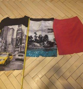 Пакет одежды: три юбки и  два платья