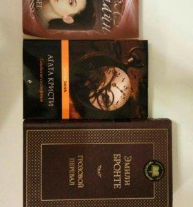 Книги, 250 за все