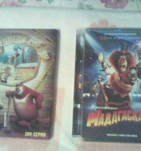 Диски для DVD.