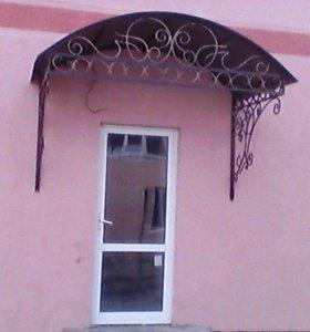 Балконо-сварочные работы
