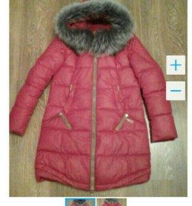 Зимний пуховик очень теплый