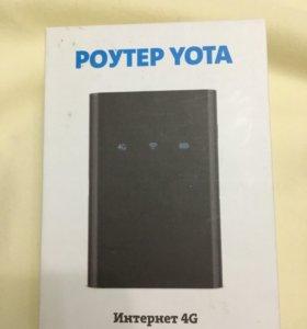 Роутер Yota