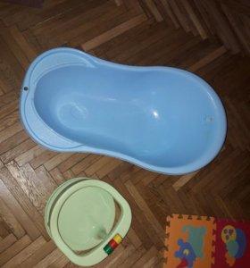 Ванночка детская +в подарок стульчик