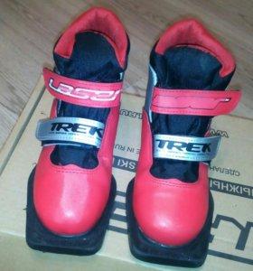 Ботинки лыжные 34 р-р