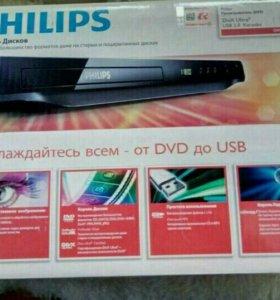 Philips 3650K/51