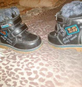 Зимняя обувь 24 р отличное состояния