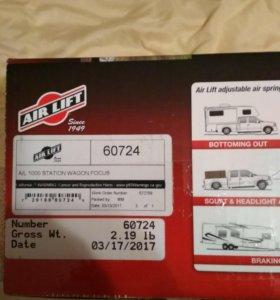 AIRLIFT 1000 нр 60724 пневмобалон