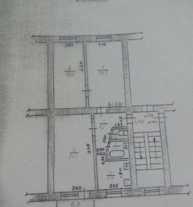 Квартира, 3 комнаты, 56.2 м²