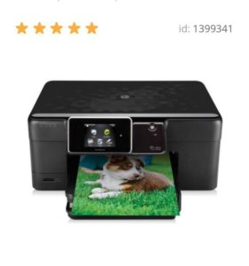 HP Photo smart