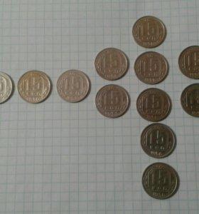 Монеты ссср 15коп