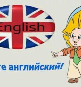Английский. Учитель Гимназии.Выезд бесплатно.