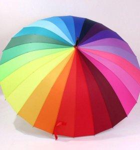 Зонт разноцветный радуга