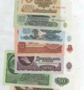 СССР Полный набор 1961 г. 7 шт. в люксе