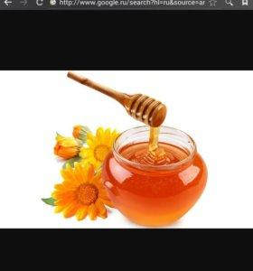 Продам деревенский мёд разнотравие.