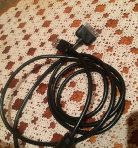 Зарядное устройства для аефона4,4s см2.5
