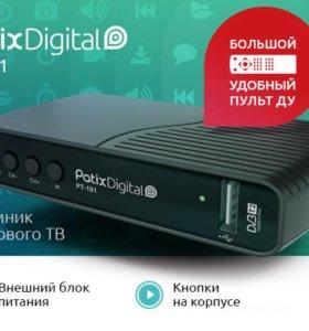 Цифровой ресивер Patix Digital PT-101