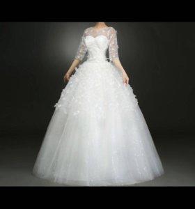 Новое свадебное