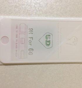 4D,5D защитное стекло на айфон 6,6s