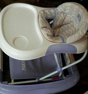 ходунки+стульчик для кормления