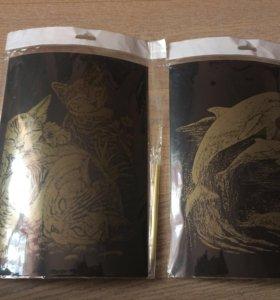 2 золотые гравюры(не распечатанные).