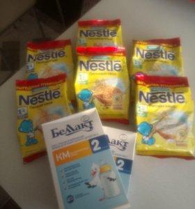 Кисломолочная смесь Белакт2, Каша Nestle