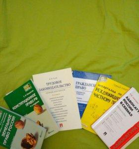 Учебники/пособия бесплатно