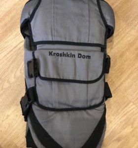 Этого-рюкзак Stark