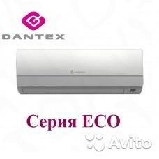Сплит-система Dantex Eco 09 (30кв.м.)