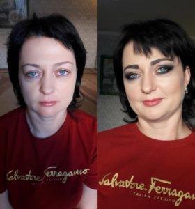 Визажист, макияж
