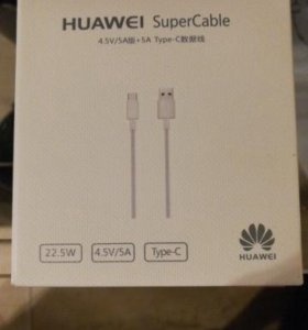 USB type C Huawei провод 1 метр