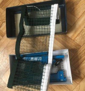 Сетка для настольного тенниса с креплениями
