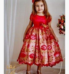 Платье «Плезир-2».