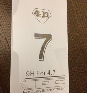 Защитное 3D стекло для Iphone 7,7s