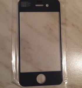 Защитное стекло для айфона 4,4s