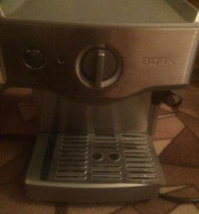 Кофеварка BORC s700