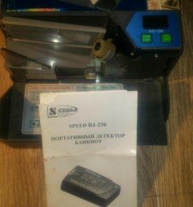 Портативный детектор банкнот