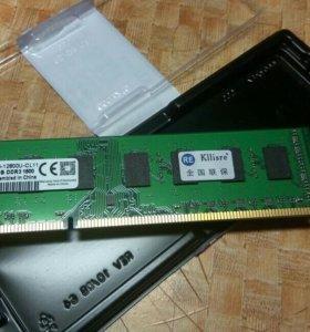DDR3 4Gb