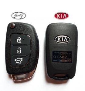 Ключ Kia Ceed
