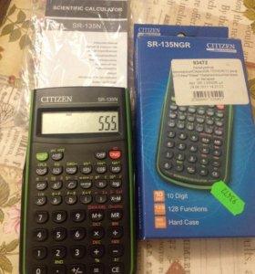 Калькулятор (новый)