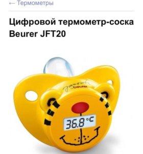 Термометр-соска НОВЫЙ