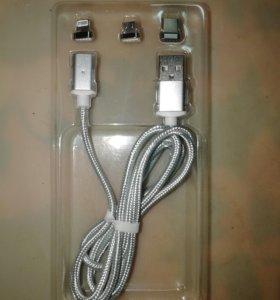 Магнитный кабель (New)