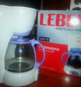 Кофеварка капельная 800W, 1,2л leben 475-043