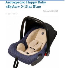 """Автокресло """"Happy Baby """"Skyler"""" Blue"""