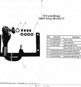 блокиратор на VW МКПП Garant