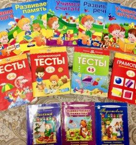 Книги пакетом