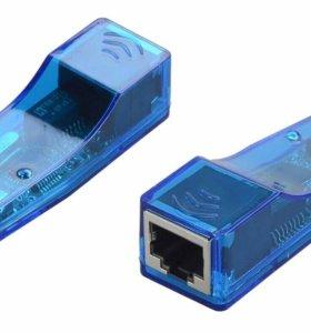 USB LAN адаптер